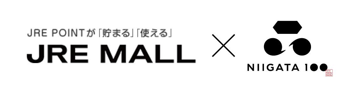 JRE POINTが「貯まる」「使える」 JRE MALL NIIGATA1〇〇
