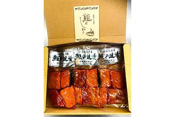 鮭の焼漬12切
