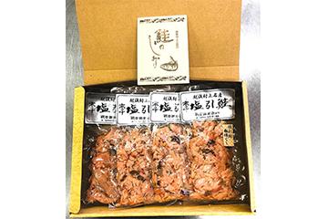 塩引鮭 粗ほぐし4袋