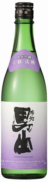 根知男山 55%純米吟醸