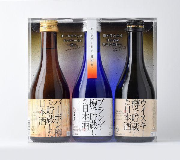 洋酒樽で貯蔵した日本酒セット(300ml×3本)