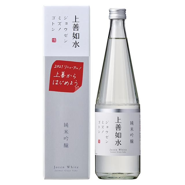 新潟の地酒 上善如水 純米吟醸