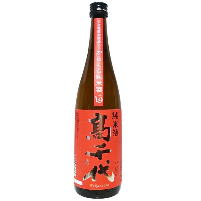新潟の地酒 高千代 からくち純米酒+19