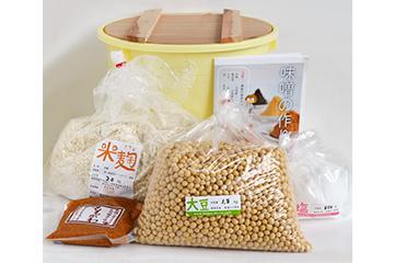 味噌作り材料セット 7kg用樽付き
